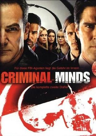 Criminal Minds - Die komplette 2. Staffel (6-DVD)