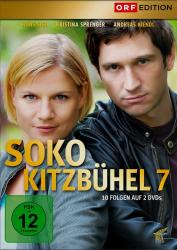 SOKO Kitzbühel 7: Folge 61-70 (2-DVD)