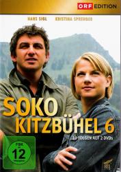 SOKO Kitzbühel 6: Folge 51-60 (2-DVD)