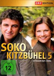 SOKO Kitzbühel 5: Folge 41-50 (2-DVD)