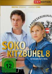SOKO Kitzbühel 8: Folge 71-80 (2-DVD)