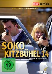 SOKO Kitzbühel 14 - Folge 131-140 (2-DVD)