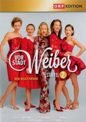Vorstadtweiber - Die komplette2. Staffel | ORF Edition (3-DVD)