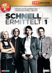 Schnell ermittelt - Die komplette 1. Staffel (4-DVD)
